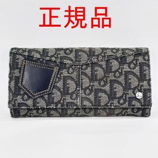 クリスチャンディオール(Christian Dior)のクリスチャン ディオール 2折り長財布 トロッター ブルー(財布)