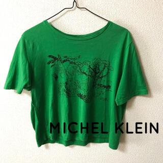 ミッシェルクラン(MICHEL KLEIN)の半袖Tシャツ カットソー アニマル柄 ミッシェルクラン(カットソー(半袖/袖なし))