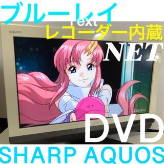 SHARP - 【ブルーレイレコーダー内蔵】26型 シャープ 液晶テレビ AQUOS SHARP