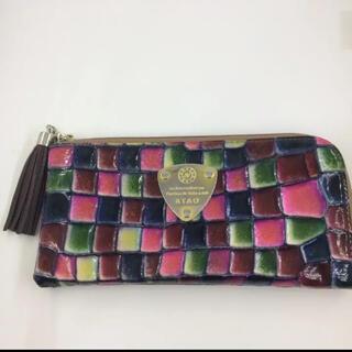 アタオ(ATAO)のアタオ 長財布 シャトルブルー(財布)