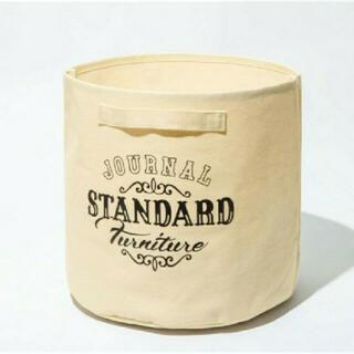 ジャーナルスタンダード(JOURNAL STANDARD)のGLOW × journal standard Furniture 収納ケース(ケース/ボックス)