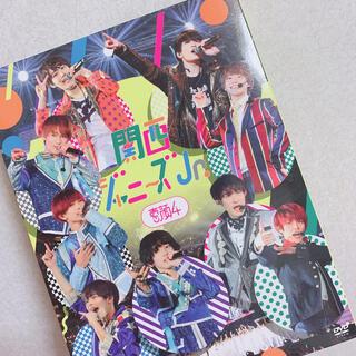 【あちゃん様 専用】 素顔4 関西ジャニーズJr盤(アイドル)