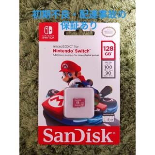 サンディスク(SanDisk)のSanDisk マイクロSDカード 128GB(PC周辺機器)