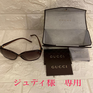Gucci - ジュディ様 専用GUCCI  グッチ サングラス お値下げご相談下さい。