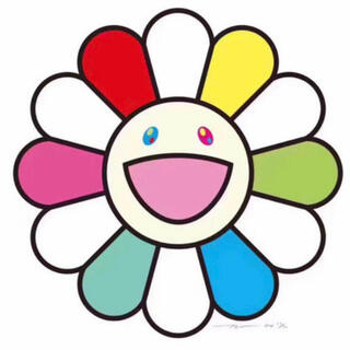 村上隆 新作 版画 にっこりな毎日をお花さんと! カイカイキキ フラワー(版画)