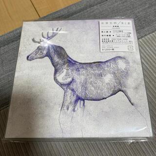 ソニー(SONY)の馬と鹿(初回限定/映像盤)(ポップス/ロック(邦楽))