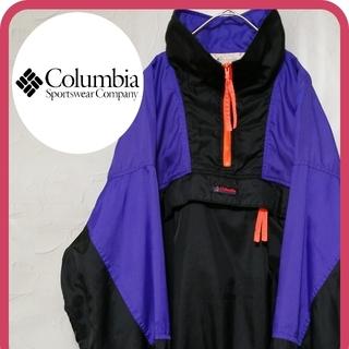 Columbia - 90s コロンビア アノラックジップパーカー 紫 黒 橙 お洒落 メンズ
