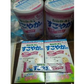 オオツカセイヤク(大塚製薬)のすこやか ミルク(その他)