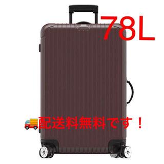 リモワ(RIMOWA)の新品 リモワRIMOWA キャリーバック 81170145 レッド SALSA(旅行用品)