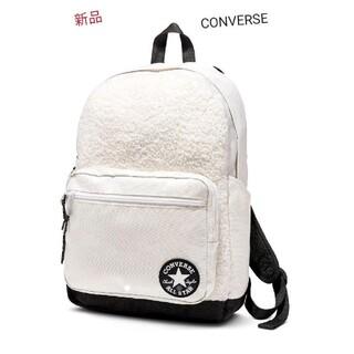 コンバース(CONVERSE)の新品 CONVERSE コンバースSHERPAG02 バックパックエグレット(リュック/バックパック)
