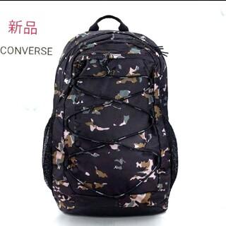 コンバース(CONVERSE)の新品 CONVERSE コンバースバックパック 10017937-A02(リュック/バックパック)