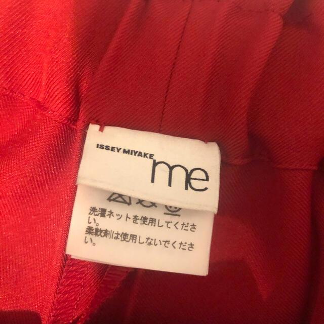 ISSEY MIYAKE(イッセイミヤケ)のme issey miyake プリーツパンツ レディースのパンツ(カジュアルパンツ)の商品写真