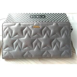 フルラ(Furla)の新品 FURLA フルラ ☆ARTIC☆ バイフォールドウォレット XL(財布)
