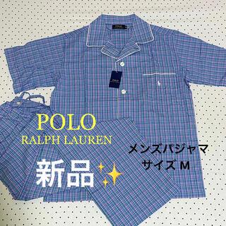 ポロラルフローレン(POLO RALPH LAUREN)のPORO RALPH LAUREN/パジャマ/メンズMサイズ(その他)