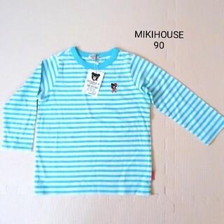 ダブルビー(DOUBLE.B)の新品 ダブルB ロンT 長袖Tシャツ 90(Tシャツ/カットソー)