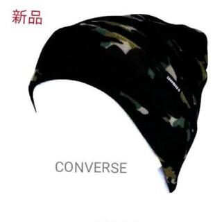 コンバース(CONVERSE)の新品 Converse All Star Men's Knitted Cap(ニット帽/ビーニー)