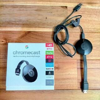 クローム(CHROME)のGoogle Chromecast 第2世代(映像用ケーブル)