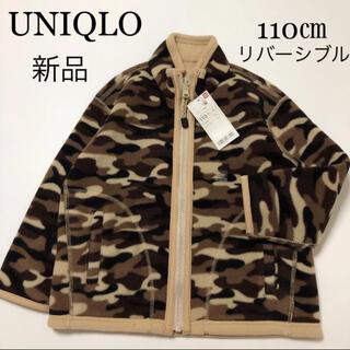 UNIQLO - 新品!ユニクロ UNIQLO リバーシブル フリース フルジップ ジャケット