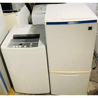 関西限定❗️単身生活の必須品❗️冷蔵庫と洗濯機セット(^ω^)