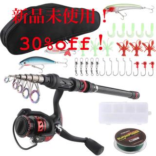 【30%off!】 釣りセット  カーボン 炭素 釣り竿2.1m 伸縮式ロッド(釣り糸/ライン)