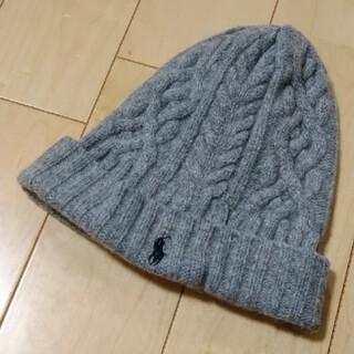 ラルフローレン(Ralph Lauren)のラルフローレン ニット帽(ニット帽/ビーニー)