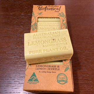 コストコ(コストコ)のコストコ ボタニカルソープ レモングラス&レモンマートルの香り 1個(ボディソープ/石鹸)