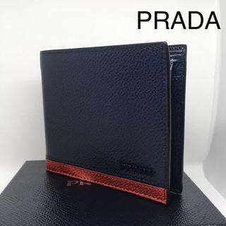 プラダ(PRADA)の新品未使用 PRADA 二つ折り財布 ネイビー メンズ(折り財布)