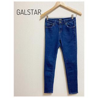 ギャルスター(GALSTAR)の【GAL STAR】ギャルスター パンツ デニム ジーンズ ジーパン 青(デニム/ジーンズ)