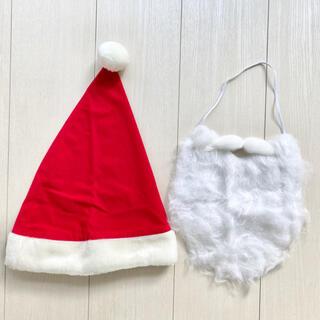 サンタ 帽子 サンタ帽子 大人用 サンタ髭 クリスマス(小道具)