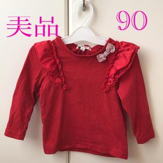anyFAM - エニィファムキッズ 肩フリル コットン Tシャツ 美品
