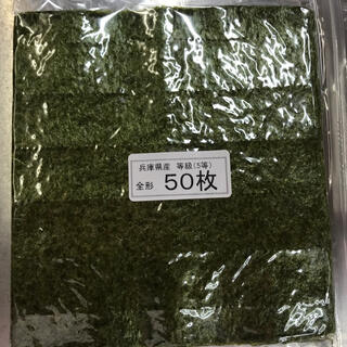 兵庫県産焼き海苔50枚