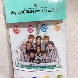 【なちゃん様 専用】Hey!Say!JUMP 台湾キーホルダー(ミュージック)