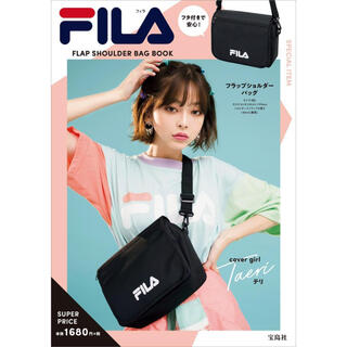 フィラ(FILA)のFILA バック 付録 新品未開封(ショルダーバッグ)