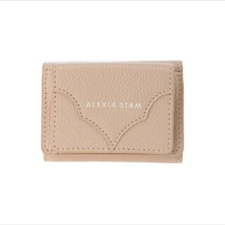 アリシアスタン(ALEXIA STAM)のアリシアスタン財布(財布)