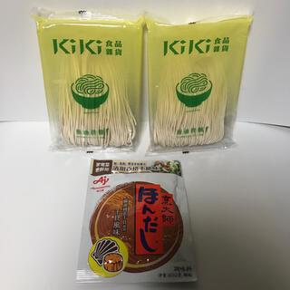 アジノモト(味の素)の台湾大人気グルメセット kiki麺&ほんだし(調味料)