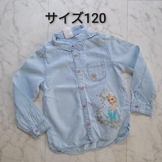 エイチアンドエム(H&M)の女児 エルサ シャツ 120(ブラウス)