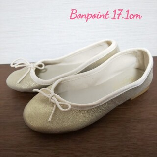 Bonpoint - 【新品】Bonpoint ゴールドバレエシューズ EU28