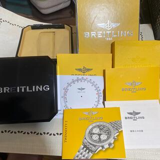 ブライトリング(BREITLING)のBREITLING ブライトリング BOX ボックス 箱 (その他)