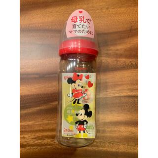 ピジョン(Pigeon)の新品 ピジョン 哺乳瓶 母乳実感 240ml(哺乳ビン)