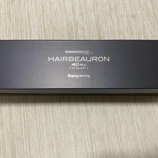 リュミエールブラン(Lumiere Blanc)の新品  ヘアビューロン4D plus ストレートアイロン(ヘアアイロン)