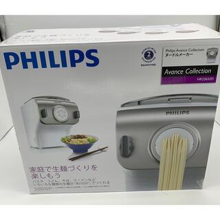 フィリップス(PHILIPS)のフィリップス 家庭用製麺機 ヌードルメーカー HR2365/01【美品】(調理機器)