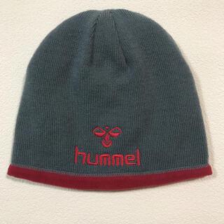 ヒュンメル(hummel)のhummel   ニットキャップ ビーニー リバーシブル(ニット帽/ビーニー)