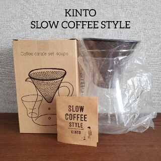 アクタス(ACTUS)のKINTO キントー SLOW COFFEE STYLE(調理道具/製菓道具)