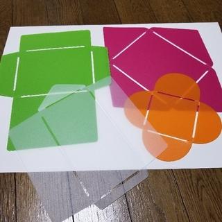 自分で作る封筒テンプレート(カード/レター/ラッピング)