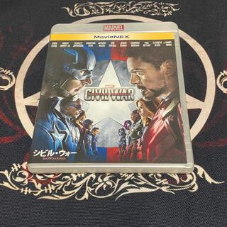 マーベル(MARVEL)のシビル・ウォー/キャプテン・アメリカ MovieNEX Blu-ray(外国映画)
