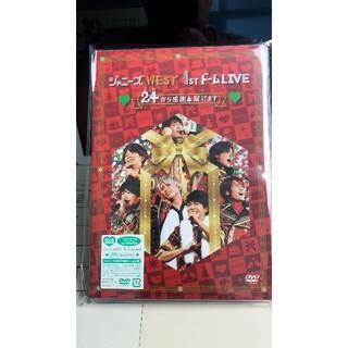 ジャニーズWEST 24から感謝届けます DVD 通常盤(ミュージック)