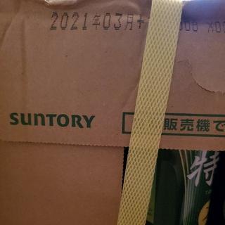 サントリー(サントリー)の特茶 500ml 24本×2箱(48本)(茶)