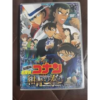 劇場版名探偵コナン 紺青の拳 (通常盤) (DVD1枚組)(アニメ)