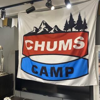チャムス(CHUMS)のインテリア タペストリー おしゃれ 大判 大きい 部屋 飾りchums camp(その他)
