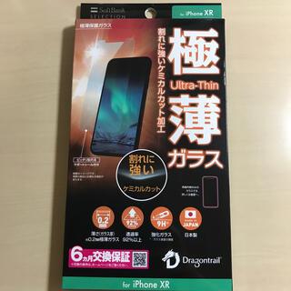 アップル(Apple)のSoftBank 極薄保護ガラス(for iPhoneXR)(保護フィルム)